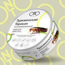 Туркменский таракан консервированный